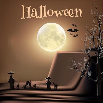 Halloween party poster template design Premium Vector