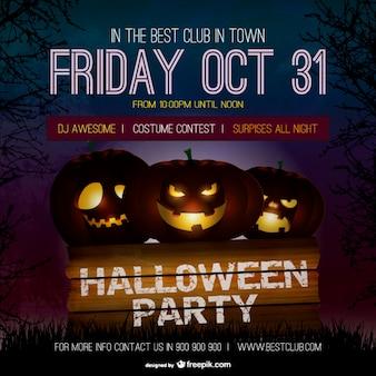 Halloween party шаблон постера с тыквами