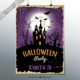 Хэллоуин шаблон плакат партии
