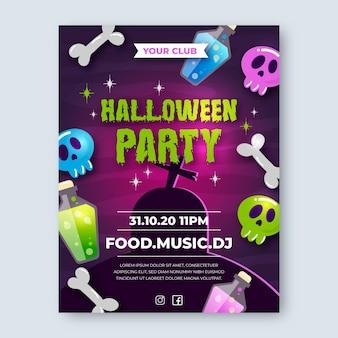 Шаблон плаката вечеринки на хэллоуин