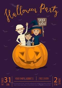 子供とハロウィーンパーティーのポスター