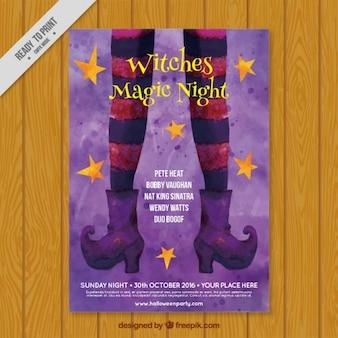 紫色の背景とハロウィーンパーティーのポスター