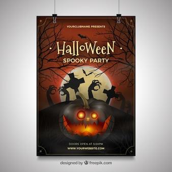 Хэллоуинский плакат