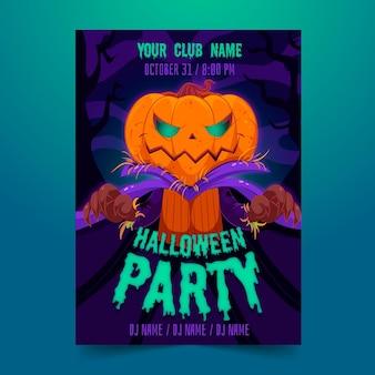 Плакат вечеринки на хэллоуин