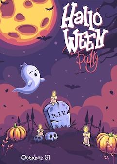 Хэллоуин векторные иллюстрации главный экран с надгробием, призрак, череп