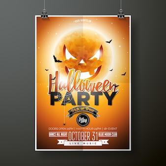 ハロウィンパーティー、オレンジ色の背景に月のベクトルイラスト。パーティーの招待状、グリーティングカード、バナー、ポスターのためのクモとバットの休日のデザイン。