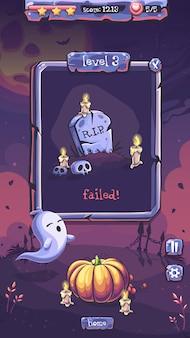 Игровое поле вектора вечеринки в честь хэллоуина не удалось на уровне надгробия, черепа