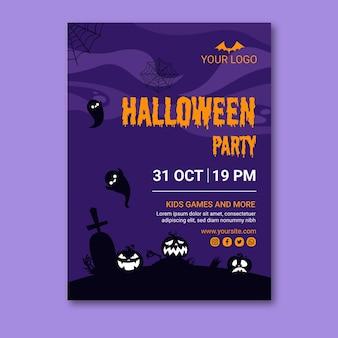 Концепция плаката хэллоуина