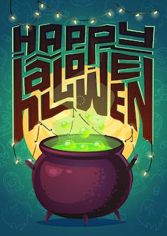 할로윈 포스터. 삽화