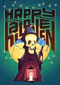 Хэллоуин плакат. иллюстрация