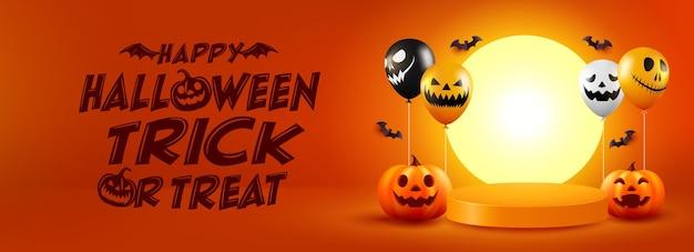Плакат или баннер хэллоуина с тыквой на хэллоуин и воздушными шарами-призраками