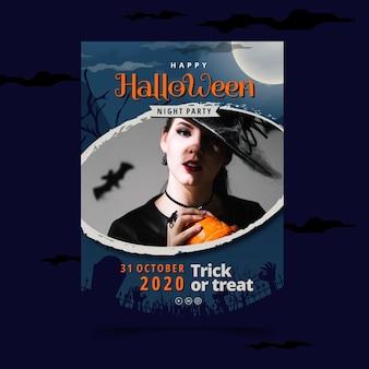 Шаблон плаката на хэллоуин
