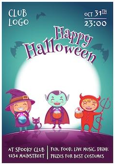 해피 할로윈 파티를 위해 마녀, 뱀파이어, 악마 의상을 입은 아이들이 있는 할로윈 포스터. 보름달이 있는 진한 파란색 배경. 포스터, 배너, 전단지, 초대장, 엽서.