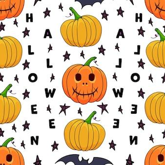 Halloween pumpkin seamless pattern on violet background