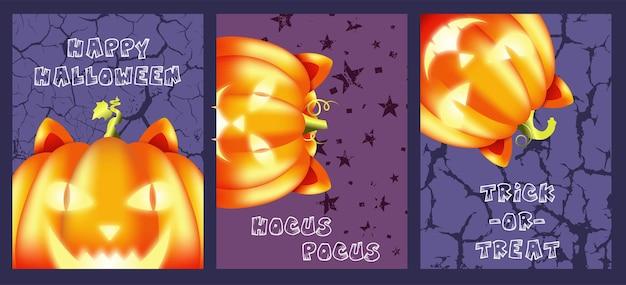 할로윈 호박 고양이 카드 할로윈 호박 카드 또는 포스터