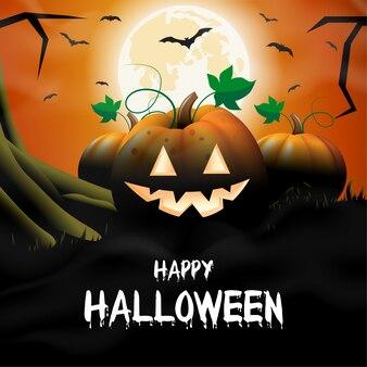 Halloween pumpkins in the moonlight