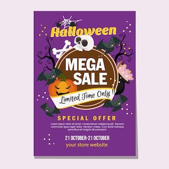 Halloween purple sale flat style