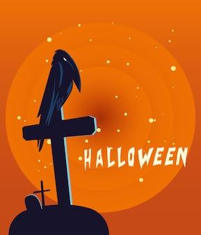 Хэллоуин ворон мультфильм на могилу, праздник и страшную тему