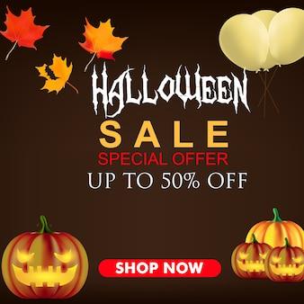 Хэллоуин продажи баллон баннер фон вектор