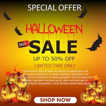 Хэллоуин продажа баннер фон вектор