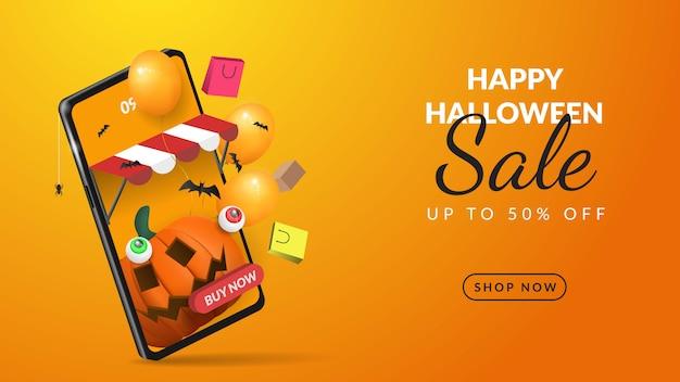 Хэллоуин распродажа баннер онлайн на мобильном телефоне 3d