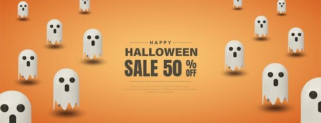 白い幽霊のイラストとハロウィーンの販売バナー
