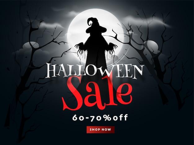 Halloween sale banner.