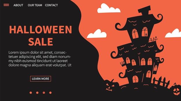 Halloween sale landing page template