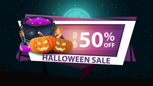 Halloween sale, modern discount pink banner in the geometric modern style with witch's cauldron and pumpkin jack.