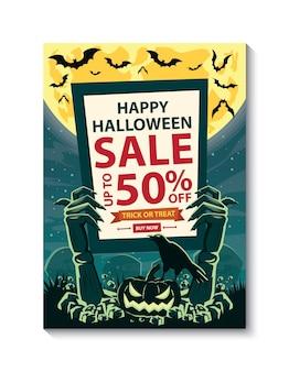 Плакат для продажи на хэллоуин