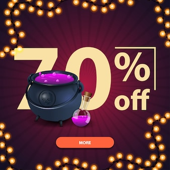 Halloween sale, up to 70% off, square purple discount banner with button, witch's cauldron with potion and garland