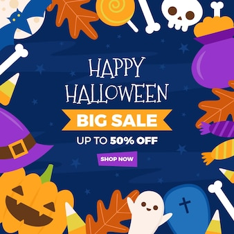Хэллоуин распродажа
