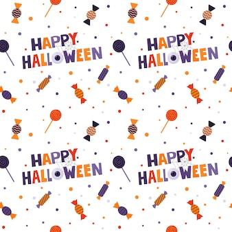 包まれたキャンディー、ロリポップ、言葉でハロウィーンのシームレスなパターン-ハッピーハロウィン。白色の背景。