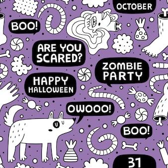 Хэллоуин бесшовные шаблон