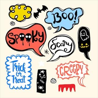 Речевые пузыри хэллоуина с текстом: жуткий, трюк или угроза, жуткий, страшный и т. д. иллюстрации, изолированные