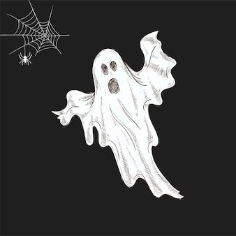 ハロウィーンの不気味な幽霊のイラスト