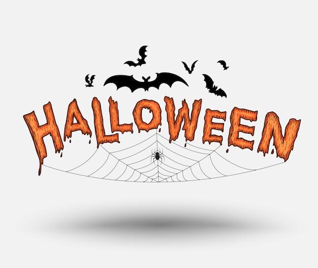 Halloween text for halloween card.