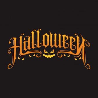 Halloween text typography vector