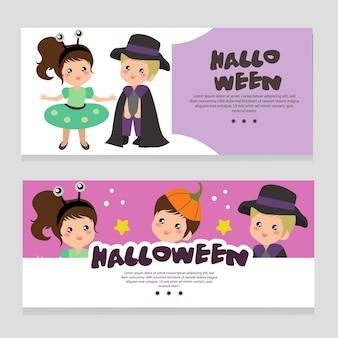 Halloween theme banner with alien costume kids