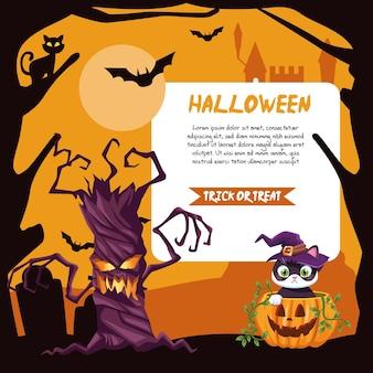 Хэллоуинская елка из тыквы с кошачьими мультфильмами и дизайном баннера, праздничная и страшная тема