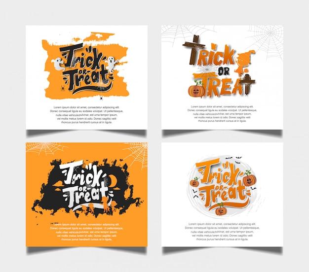 할로윈 간계 또는 치료 오렌지 화이트 카드 세트