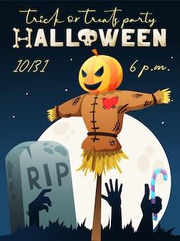 ハロウィーンのトリックオアトリートパーティーの招待状の発表ポスター墓地のシーンと怖いゾンビの腕の上昇