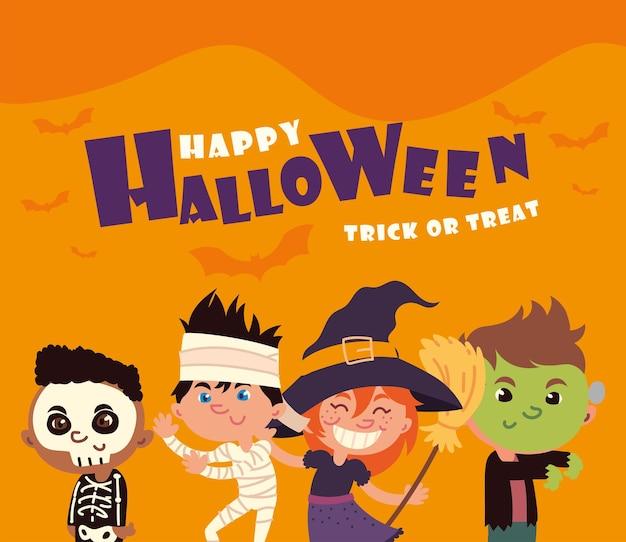 Уловка или угощение на хеллоуин