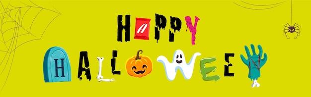 Halloween typo