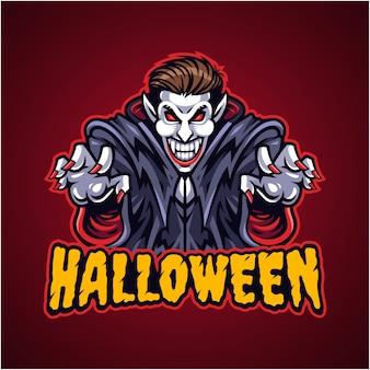 ハロウィン吸血鬼eスポーツマスコットロゴ