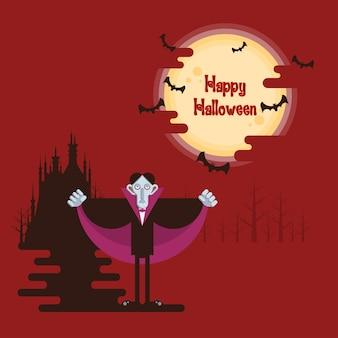 Хэллоуин, вампир, стоящий ночью в лесу под пылающей полнолунием и летучими мышами с дар
