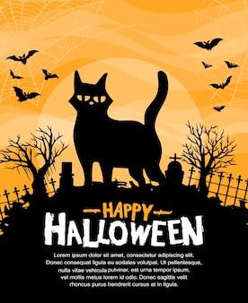 오렌지 배경에 검은 고양이 실루엣 할로윈 벡터 디자인