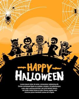 Хэллоуин векторный дизайн с силуэтом монстра на оранжевом фоне