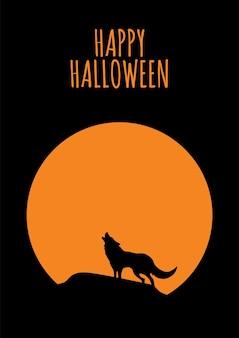 月に吠えるオオカミとハロウィーンの垂直背景