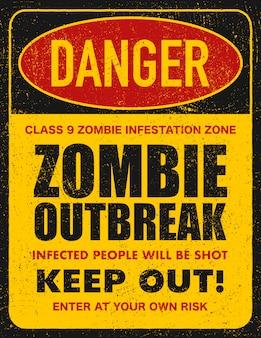 할로윈 경고 기호 위험 좀비 지역.